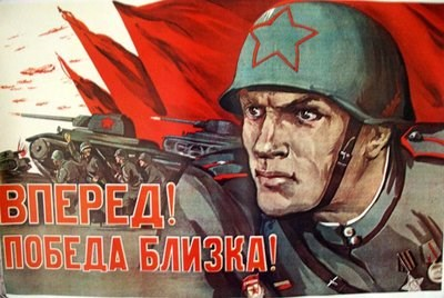 Picture of 4 DVD SET:  SOVIET WARTIME  NEWSREELS  1-4  (2013) * with switchable English subtitles *