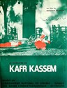 Picture of KAFR KASSEM (1975)  * with switchable English and French subtitles *