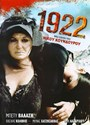 Picture of 1922 (1978)  * with switchable English subtitles *