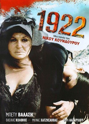 Bild von 1922 (1978)  * with switchable English subtitles *
