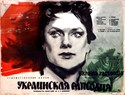 Picture of UKRAINIAN RHAPSODY  (1961)  *  with switchable English and hard-encoded French subtitles *