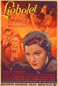 Bild von 2 DVD SET:  LIEBELEI  (1933)  &  CHRISTINE  (1958)  * with switchable English subtitles *