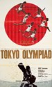 Picture of TOKYO OLYMPIAD  (1965)  * with switchable English subtitles *