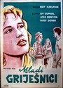 Picture of THE WAYWARD GIRL  (Ung Flukt)  (1959)  * with switchable English subtitles *