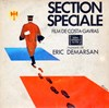 Bild von SPECIAL SECTION  (1975)  * with switchable English subtitles *