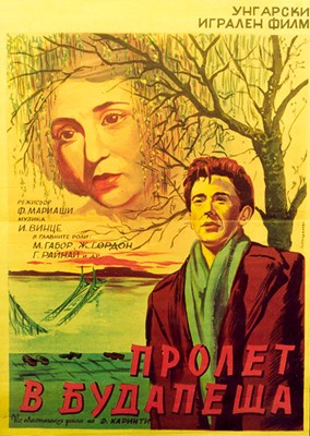Bild von SPRINGTIME IN BUDAPEST (Budapesti Tavasz)  (1955)  * with switchable English and Spanish subtitles *
