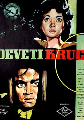 Picture of THE NINTH CIRCLE (Deveti Krug) (1960)  * with switchable English subtitles *
