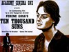 Picture of TEN THOUSAND SUNS  (Tízezer nap)  (1967)  * with switchable English subtitles *