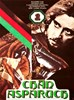 Picture of 3 DVD SET:  KHAN ASPARUH  (1981)   * with switchable English subtitles *