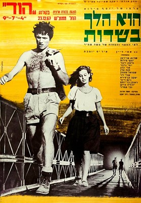 Bild von HE WALKED THROUGH THE FIELDS  (1967)  * with switchable English subtitles *