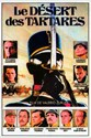 Bild von THE DESERT OF THE TARTARS  (1976)  * with switchable English subtitles *
