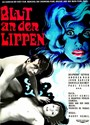 Bild von BLUT AN DEN LIPPEN (Daughters of Darkness) (1971)  * with switchable German and English audio *