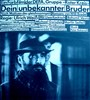 Bild von DEIN UNBEKANNTER BRUDER  (1982)  * with switchable English subtitles *