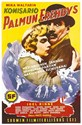 Picture of INSPECTOR PALMU'S ERROR  (1960)  * with switchable English subtitles *