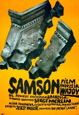 Picture of SAMSON  (1961)  * with switchable English subtitles *