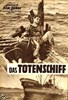 Bild von DAS TOTENSCHIFF (The Death Ship) (1959)  * with switchable English subtitles *