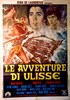 Picture of 3 DVD SET:  THE ODYSSEY  (L'Odissea) (The Adventures of Ulysses) (1968)  * with switchable English subtitles *