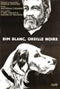 Picture of 2 DVD SET:  WHITE BIM BLACK EAR  (1977)  * with multiple, switchable subtitles *