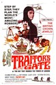 Picture of DAS VERRÄTERTOR (Traitor's Gate) (1964)  * with switchable English and German subtitles *