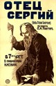 Bild von FATHER SERGIUS (1917) + OKRAINA (1934)  * with switchable  English subtitles*