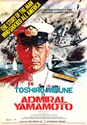 Bild von ADMIRAL YAMAMOTO  (1968)  * with switchable English and Spanish subtitles *