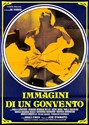 Picture of IMAGES IN A CONVENT (Immagini di un convento) (1979)  * with switchable English subtitles *