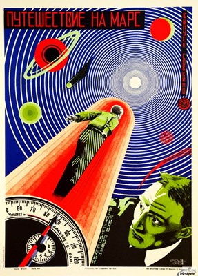 Picture of A TRIP TO MARS  (Himmelskibet)  (1918)