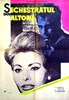 Bild von THE CONDEMNED OF ALTONA  (1962)  * with switchable English and Spanish subtitles *