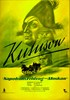 Picture of KUTUZOV  (1943)  * with switchable English subtitles *