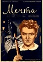 Bild von MECHTA (DREAM) (1941)  *with switchable English subtitles*