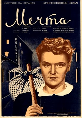 Picture of MECHTA (DREAM) (1941)  *with switchable English subtitles*