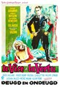 Bild von VICE AND VIRTUE (Le vice et la vertu) (1963)  * with switchable English and French subtitles *