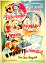 Bild von A STORMY NIGHT  (O noapte furtunoasa)  (1943)  * with switchable English subtitles *
