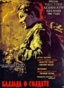 Picture of BALLAD OF A SOLDIER (1959)  *with switchable English subtitles *
