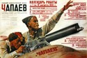 Picture of CHAPAYEV  (Chapaev) (1934)  *with English subtitles *