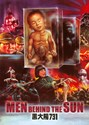 Picture of MEN BEHIND THE SUN  (1988)  * with switchable English subtitles *