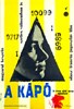 Picture of KAPO  (1960)  * with Italian or dubbed English audio and switchable English subtitles *