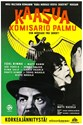 Bild von GAS, INSPECTOR PALMU!  (1961)  * with switchable English subtitles *