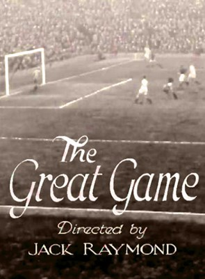 Picture of TWO FILM DVD:  THE GREAT GAME  (1930)  +  EIGHT GIRLS IN A BOAT  (1934)