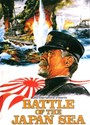 Picture of Battle of the Japan Sea (1969) * with switchable English subtitles *