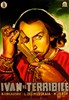 Bild von 2 DVD SET:  IVAN THE TERRIBLE  (1944/58)  * with switchable English subtitles *